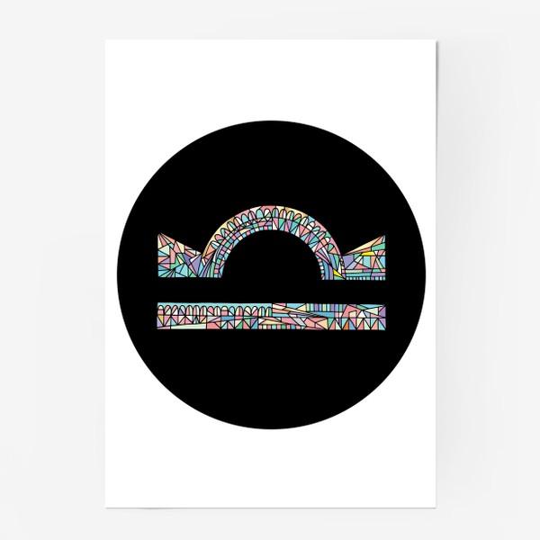 Постер «Весы знак зодиака»