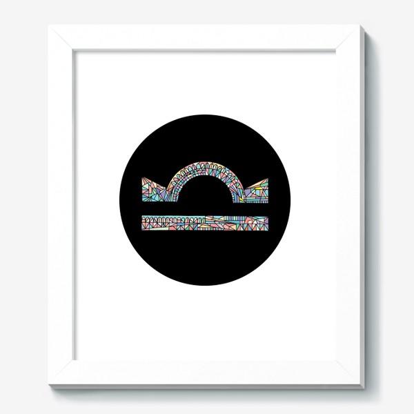 Картина «Весы знак зодиака»