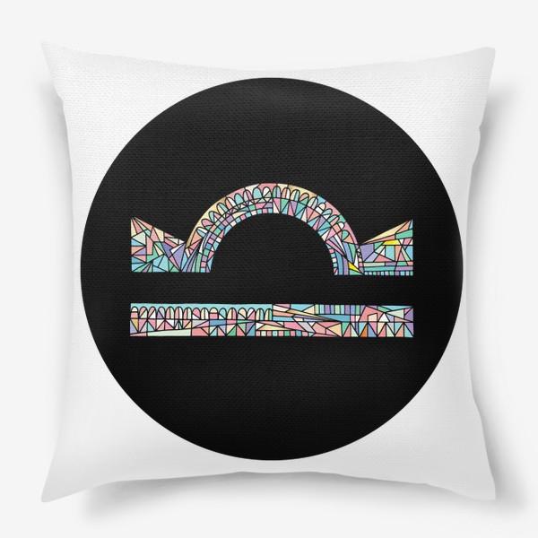 Подушка «Весы знак зодиака»