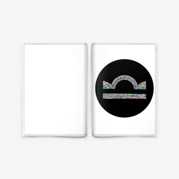 Обложка для паспорта «Весы знак зодиака»