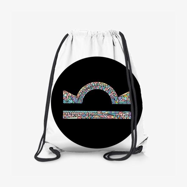 Рюкзак «Весы знак зодиака»