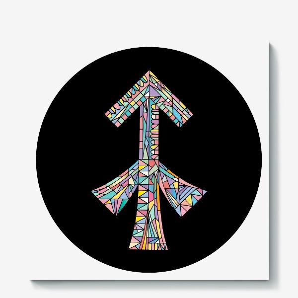 Холст «Стрелец знак зодиака»