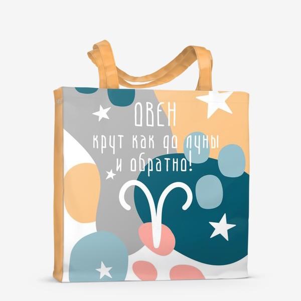 Сумка-шоппер «Овен»
