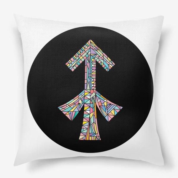 Подушка «Стрелец знак зодиака»