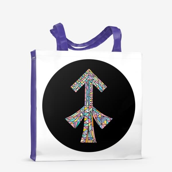 Сумка-шоппер «Стрелец знак зодиака»