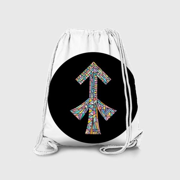 Рюкзак «Стрелец знак зодиака»