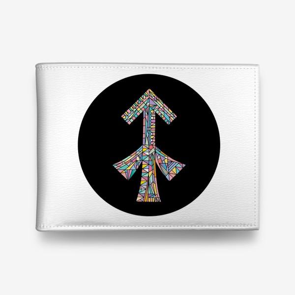 Кошелек «Стрелец знак зодиака»