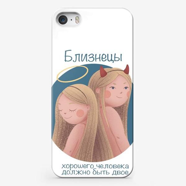 Чехол iPhone «Близнецы хорошего человека должно быть двое»