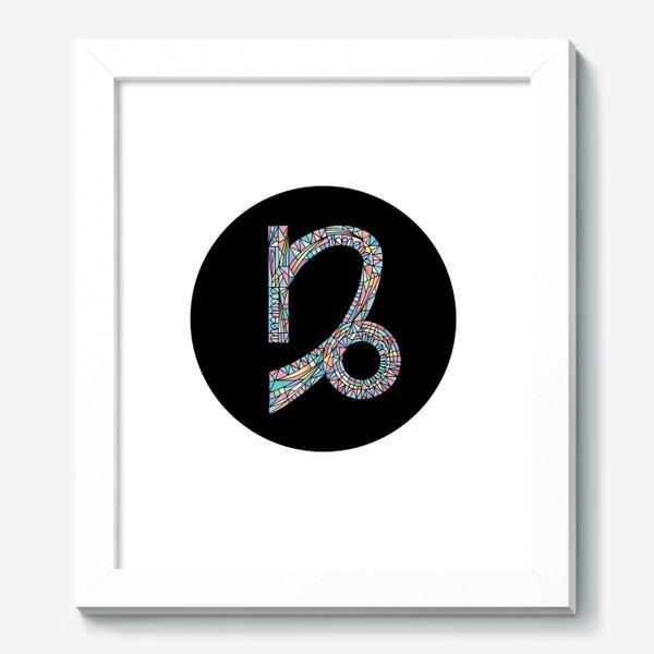 Картина «Козерог знак зодиака»