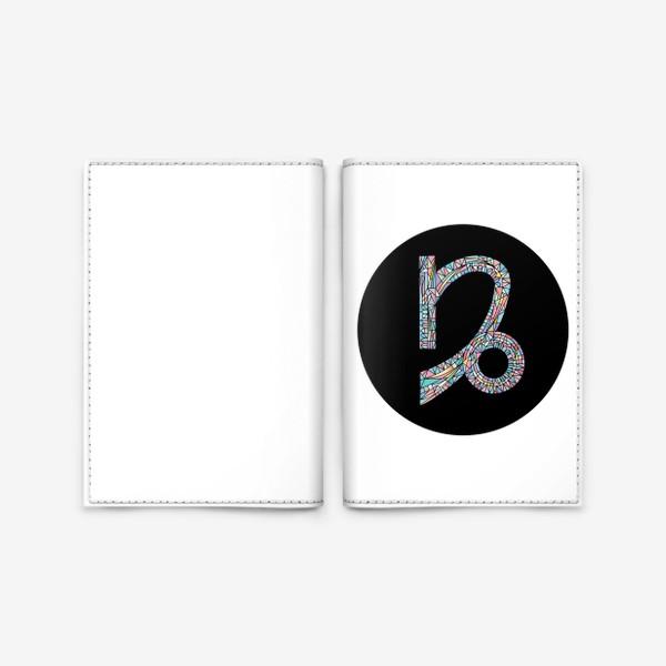 Обложка для паспорта «Козерог знак зодиака»