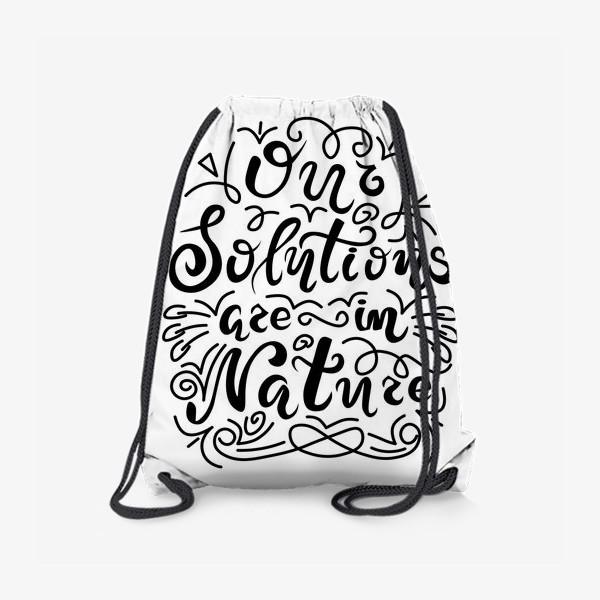 Рюкзак «Our solutions are in nature. Наши действия отражаются на природе. Экология. Природа. Принт.»