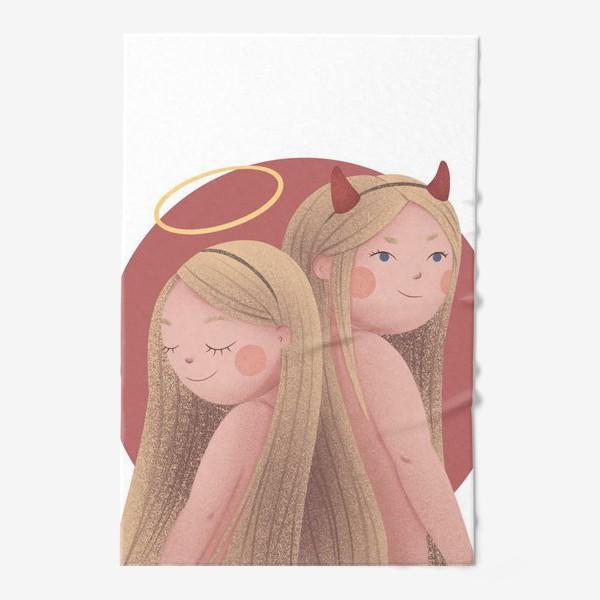 Полотенце «Близнецы, ангел и демон»