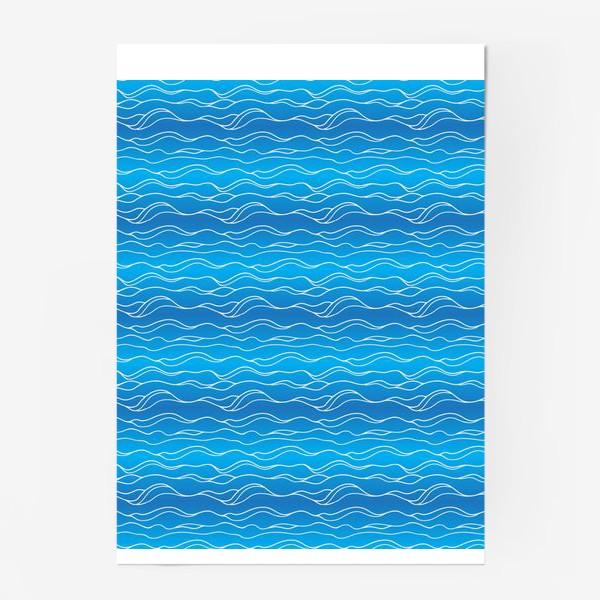 Постер «Сине-белые волны»