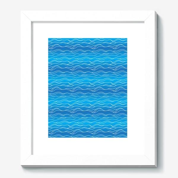 Картина «Сине-белые волны»