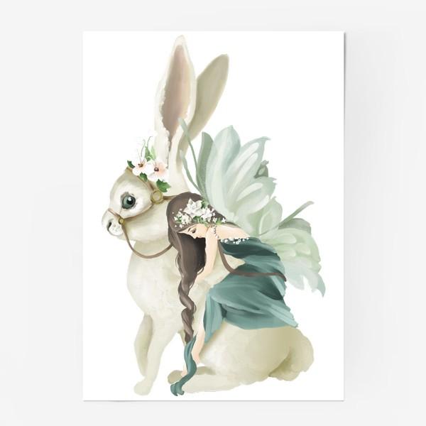 Постер «Фея на зайце»