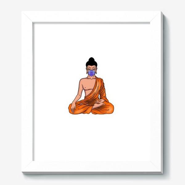Картина «Буддийский монах на самоизоляции»