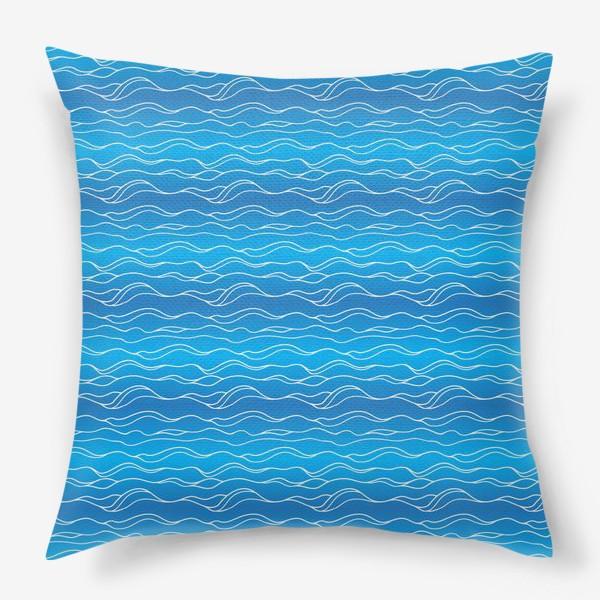 Подушка «Сине-белые волны»