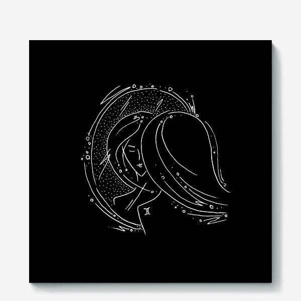 Холст «Близнецы зодиак черный»