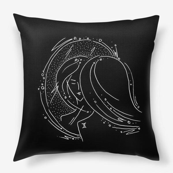 Подушка «Близнецы зодиак черный»