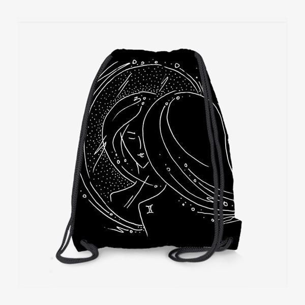 Рюкзак «Близнецы зодиак черный»
