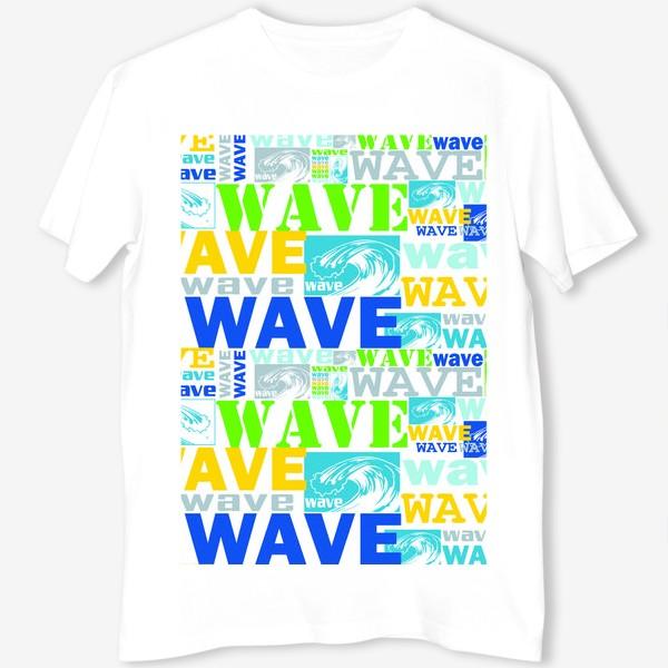 Футболка «Волна, wave»