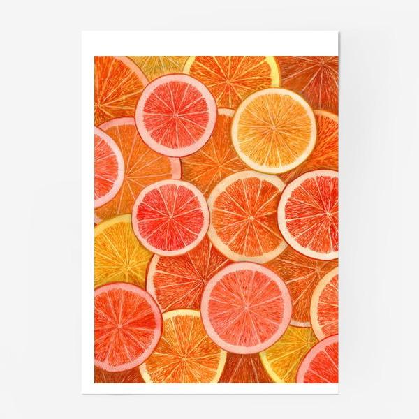 Постер «Апельсины»