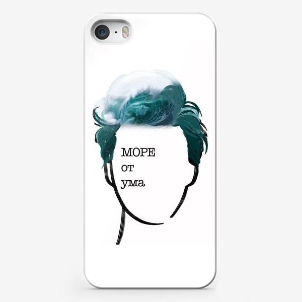 Чехол iPhone « Море от ума»