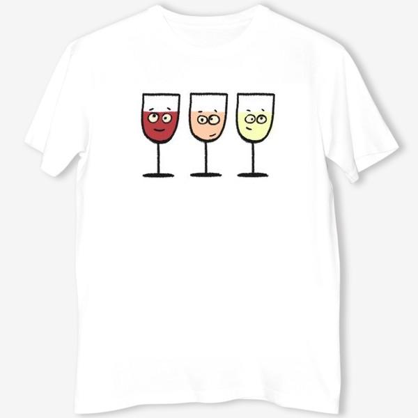 Футболка «Вино»