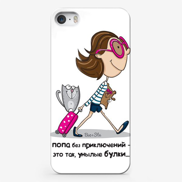 Чехол iPhone «Попа без приключений»