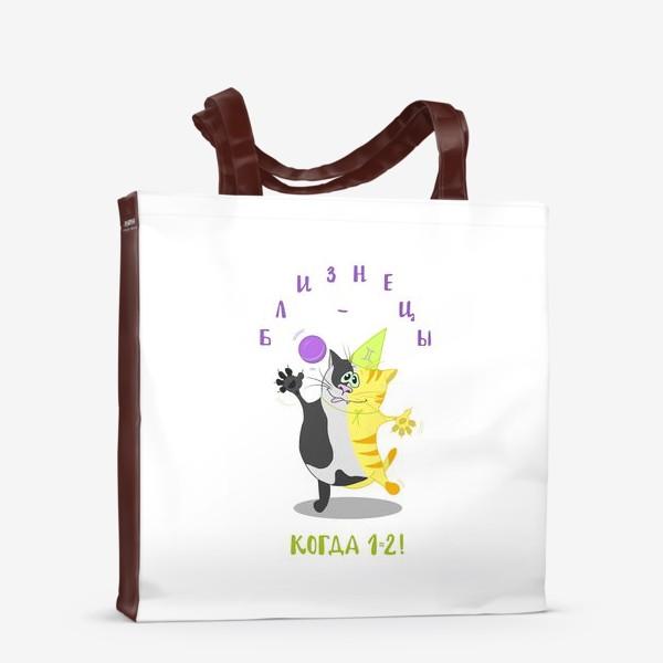 Сумка-шоппер «Кот Близнецы»