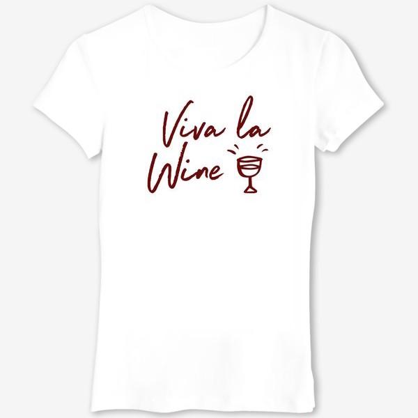 Футболка «Viva la Wine»