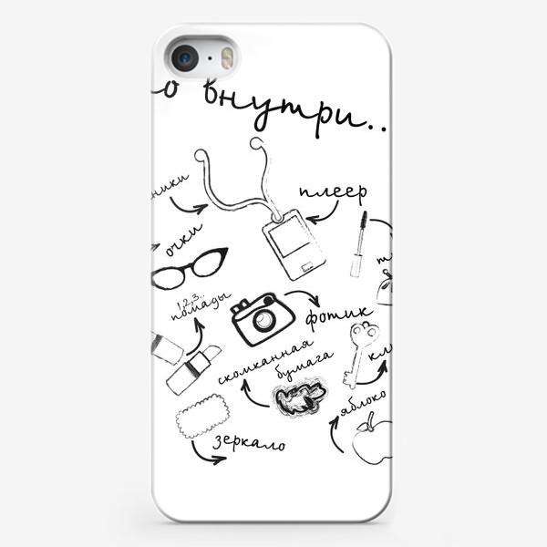 Чехол iPhone «Сумка»