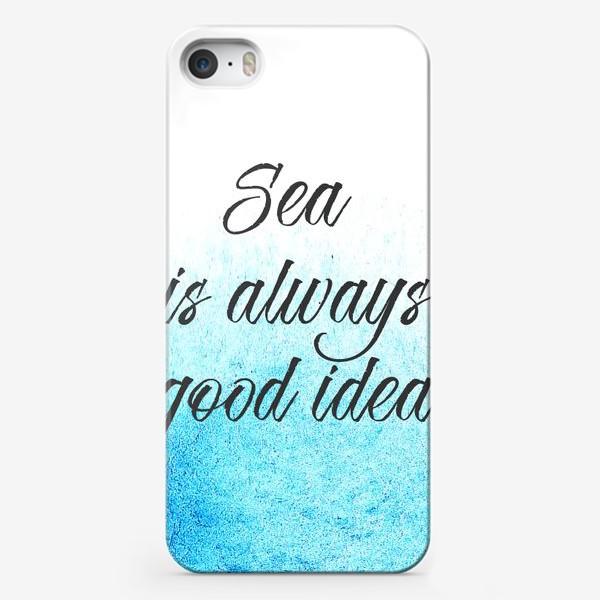 Чехол iPhone «Sea is always good idea. Море- это всегда хорошая идея.»