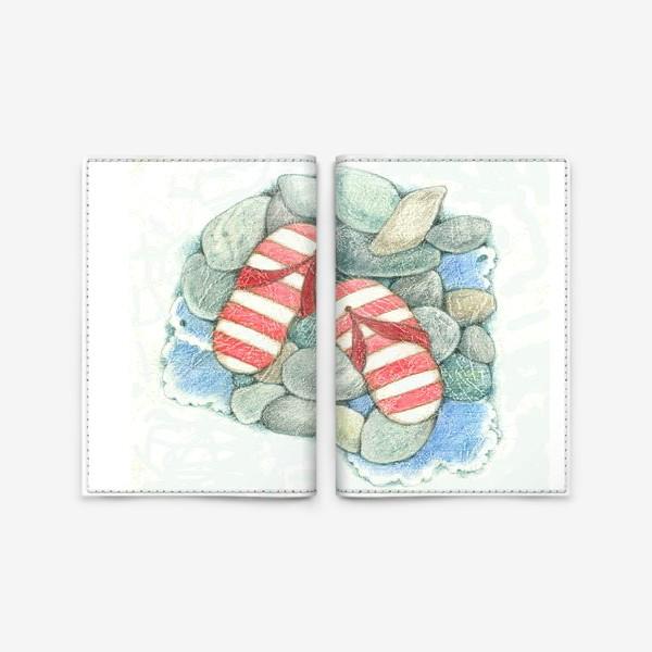 Обложка для паспорта «Хочу на море!»