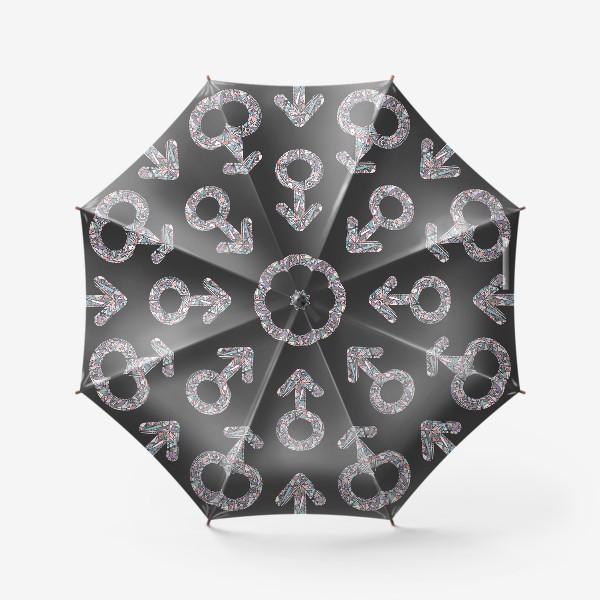 Зонт «Мужской знак паттерн»