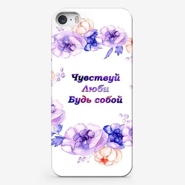 Чехол iPhone «Цветы. Венок фиолетовый»