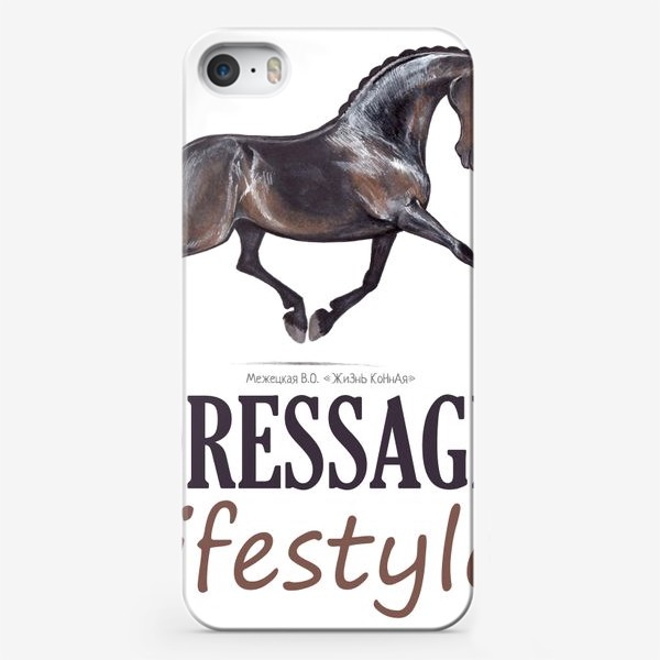Чехол iPhone «DRESSAGE LIFESTYLE. ВЫЕЗДКА»
