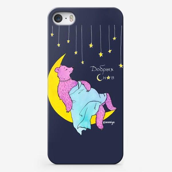 Чехол iPhone «Добрых снов медведь спит на луне»