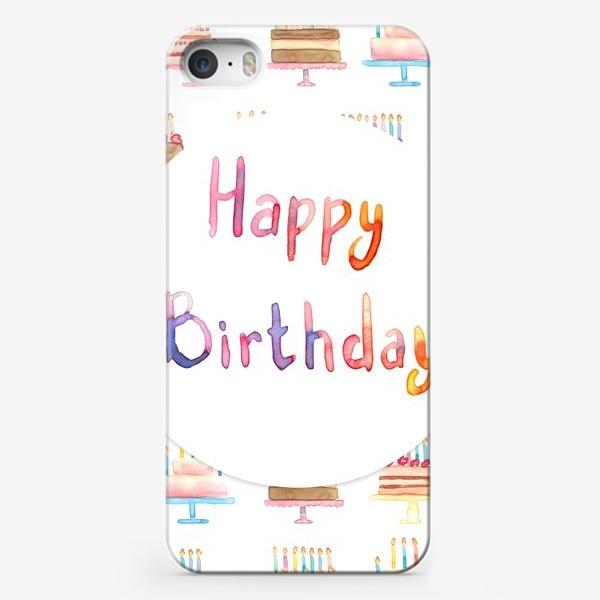 Чехол iPhone «С Днём рождения, Happy Birthday и паттерн из тортиков со свечками»