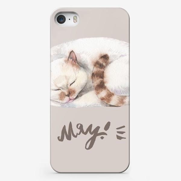 Чехол iPhone «котя белый»