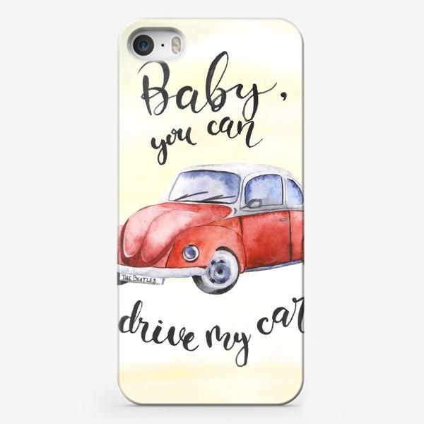 Чехол iPhone «Детка, можешь сесть за руль моей машины»