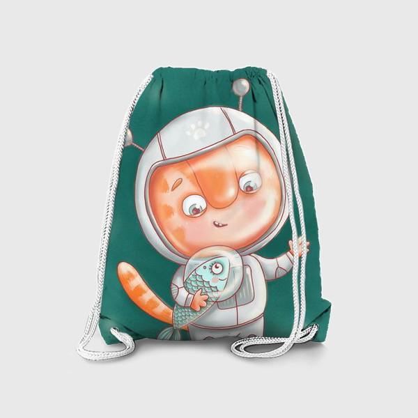 Рюкзак «Кексик космонавт»