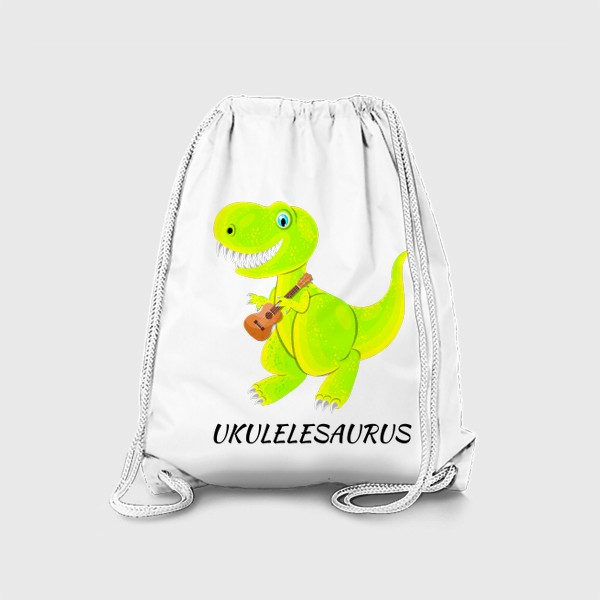 Рюкзак «Ukulelesaurus (Динозаврик играет на укулеле)»