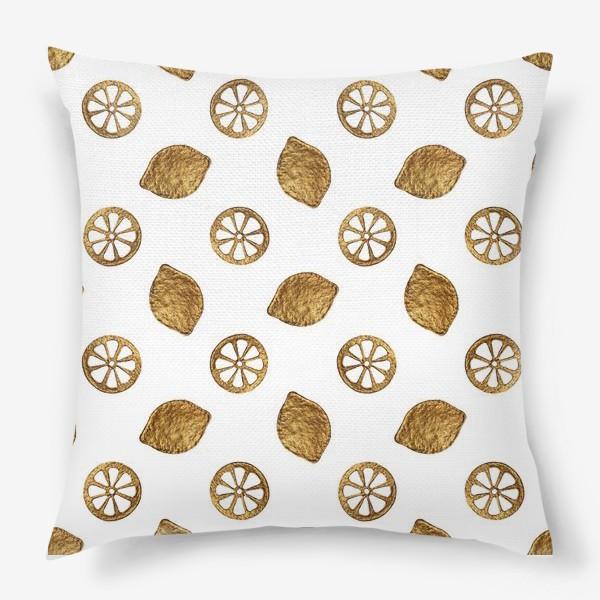 Подушка «Лимоны золотые»