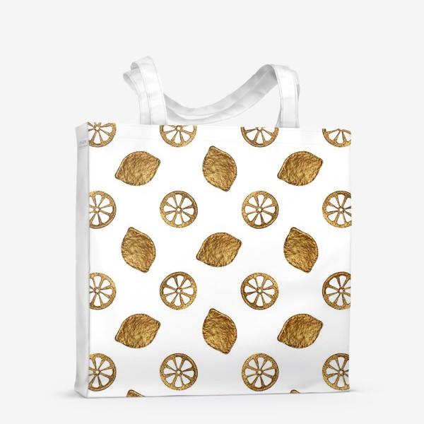 Сумка-шоппер «Лимоны золотые»
