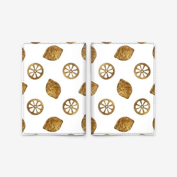 Обложка для паспорта «Лимоны золотые»