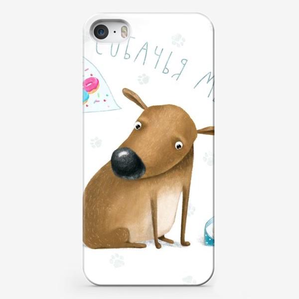 Чехол iPhone «Собачья мечта»