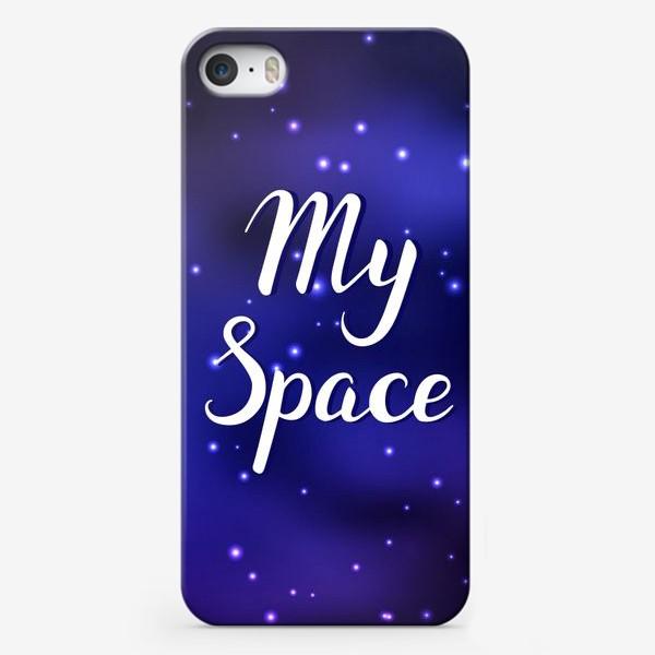 Чехол iPhone «My Space / Мой Космос»