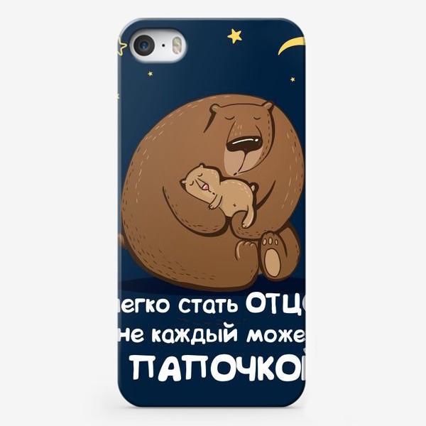 Чехол iPhone «Быть папочкой»