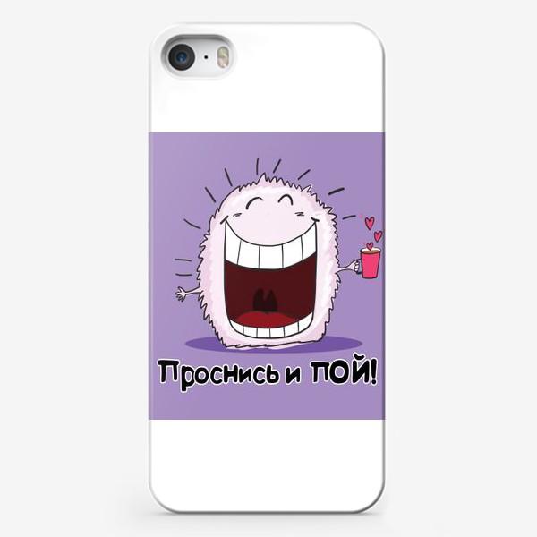 Чехол iPhone «Проснись и Пой!»